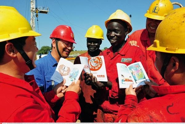 Chine Afrique 1